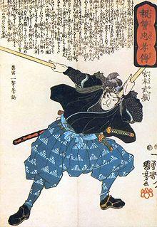 -Musashi_
