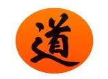 Do orange