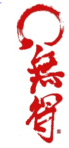 mutokukai (1)