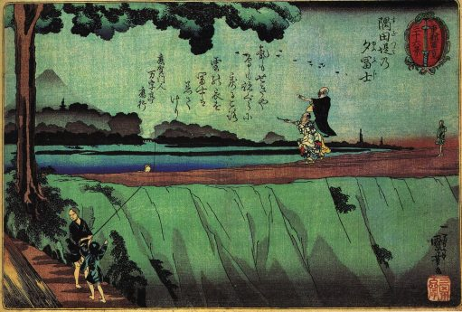 Kuniyoshi_Utagawa,_Mt_fuji_from_Sumida
