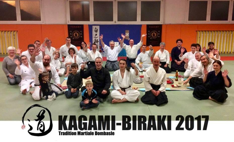 kagami-biraki-2017