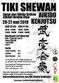 TIKI SHEWAN MAI 2018 AIKIDO KENJUTSU